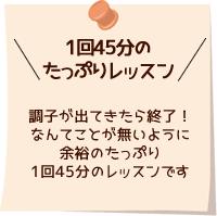 lesson_point3